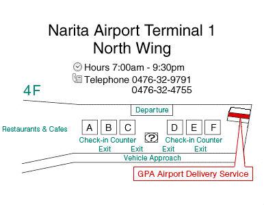 Narita North Wing T1