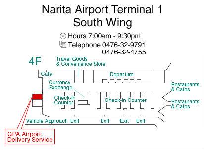 Narita South Wing T1