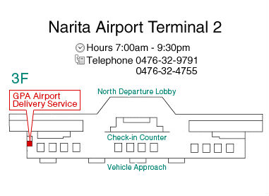 Narita Terminal 2