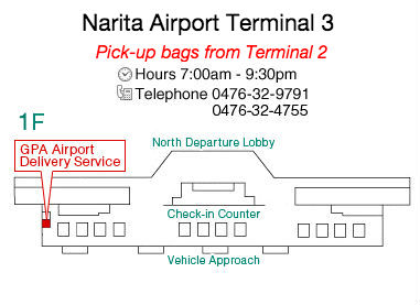 Narita-Terminal 3